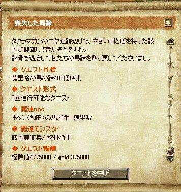 Emp01.jpg