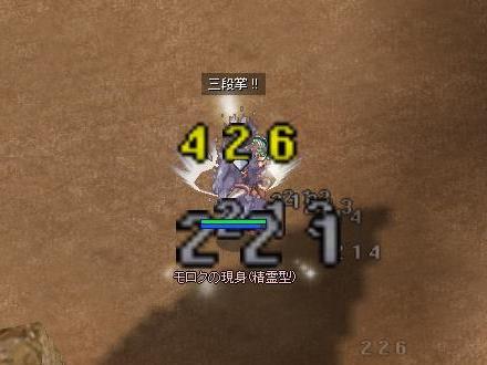 090828狭間にて