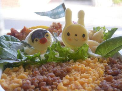 チーズウサギ①