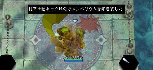ターニャ三女(080824GvG02)