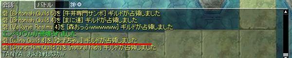 ターニャ三女(080824GvG03)