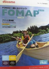 FOMAP1