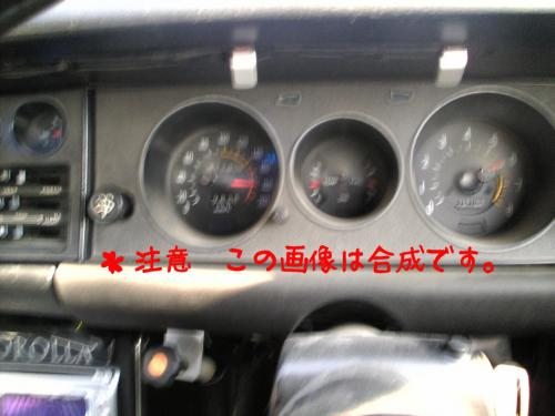 IMAGE0106.jpg