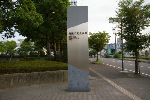 IMGP2177.jpg