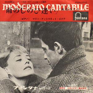 aModerato Cantabile-saundtrack