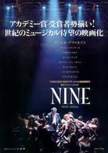 nine_01.jpg