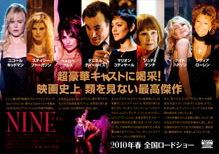 nine_02Y.jpg