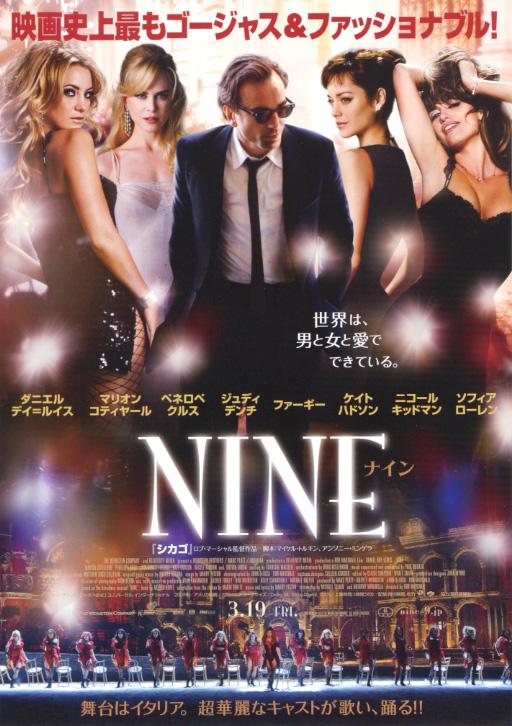 nine_03.jpg