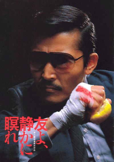 tomoyoshizukaninemure.jpg