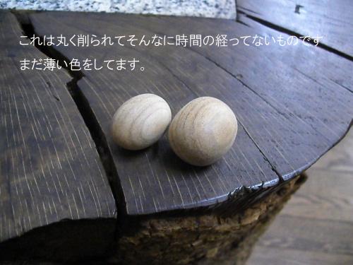 IMG_0021_20111123201347.jpg