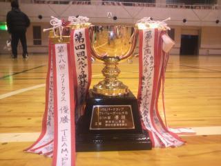 優勝カップ1