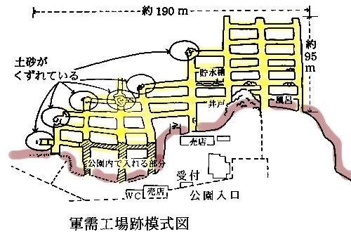 map_yoshimi.jpg