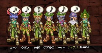 7名の勇姿