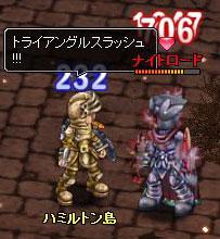 0701_6EA10.jpg