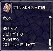 0708_9A14.jpg