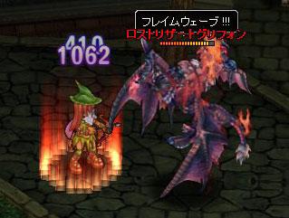 0909_3CAB.jpg