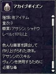 1005_775D.jpg