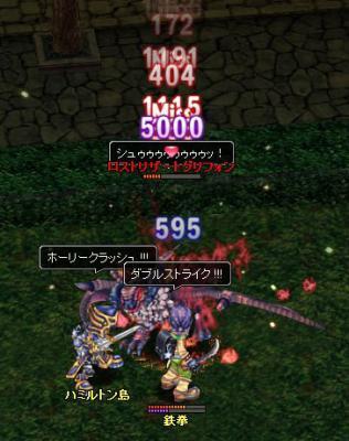 1007_B7DD.jpg