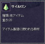 1011_FADD.jpg