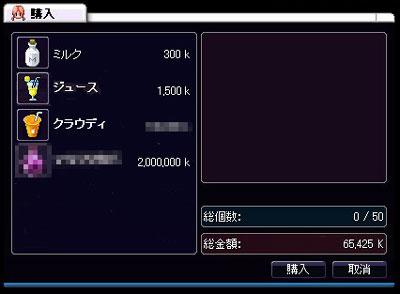 10221221_571D.jpg