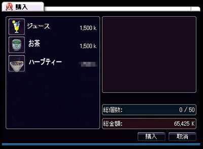 1022_5711121D.jpg