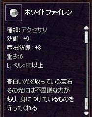 1102_E88B.jpg