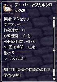 teken_69_2.jpg