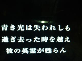 100124_215444.jpg