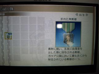 100124_221702.jpg
