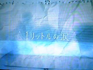 20051214_6275.jpg