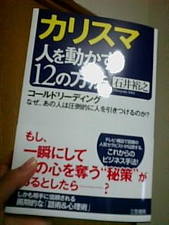 20060906000031.jpg