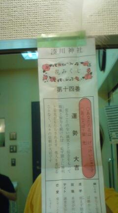 20071129205850.jpg