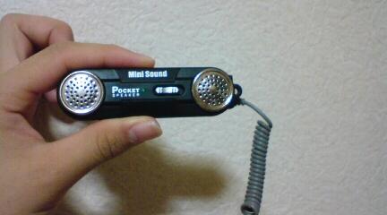 20080528001546.jpg