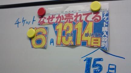 20080612154417.jpg