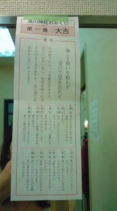 20080613214143.jpg