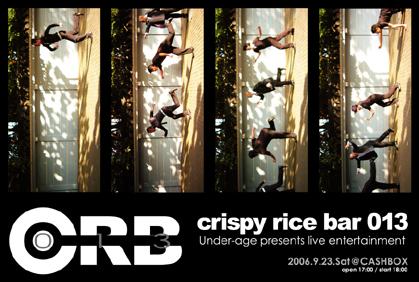 CRB013fmini.jpg