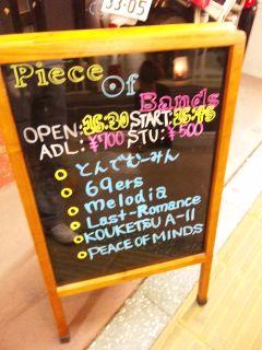 100606_2015_01.jpg