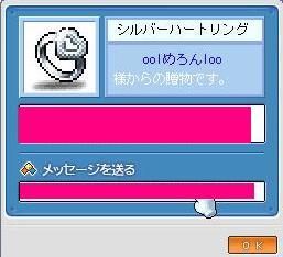 090321-2.jpg