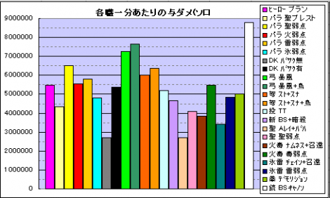 20090417-000s.png