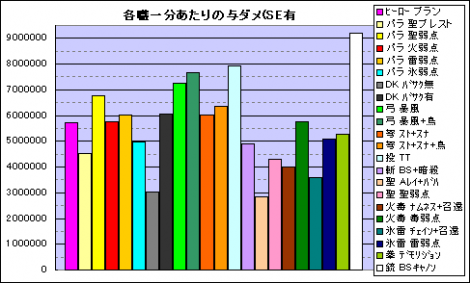 20090417-001s.png