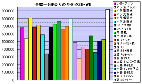 20090417-005s.png