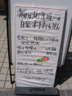 IMG_5623.jpg