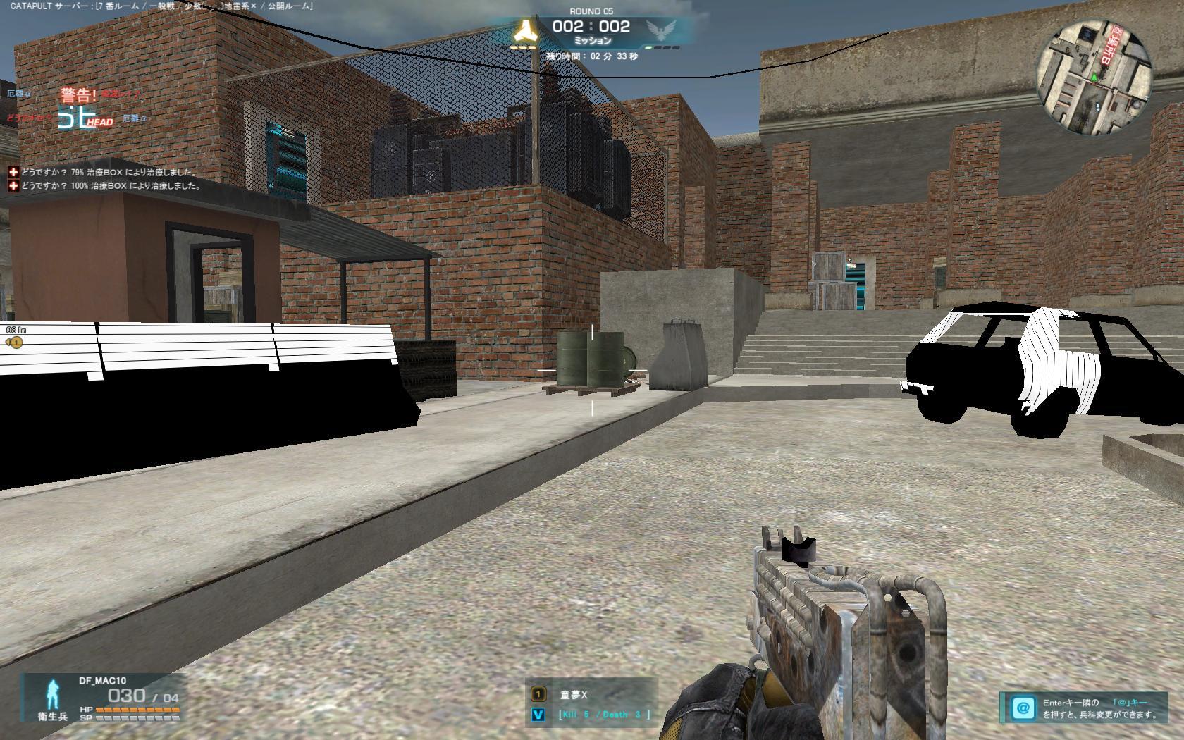 screenshot_017.jpg