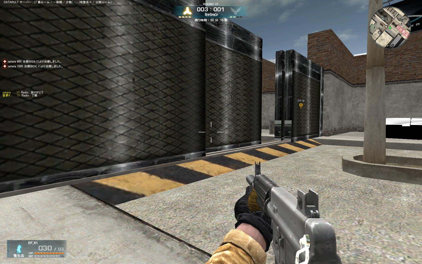 screenshot_019.jpg