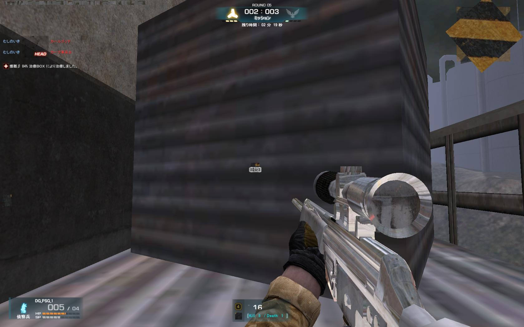 screenshot_028.jpg