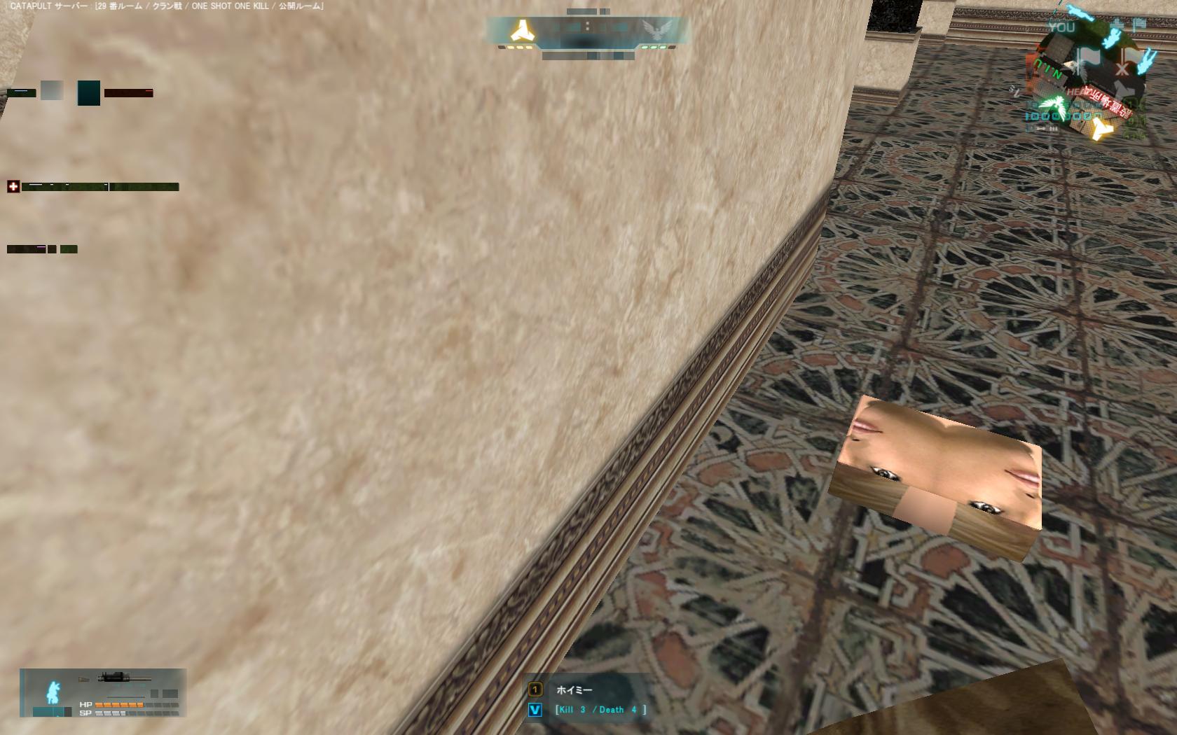 screenshot_036.jpg
