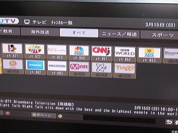 画像 052 光TV