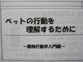 画像 004_R