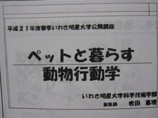 画像 003_R