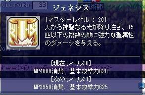 252.jpg